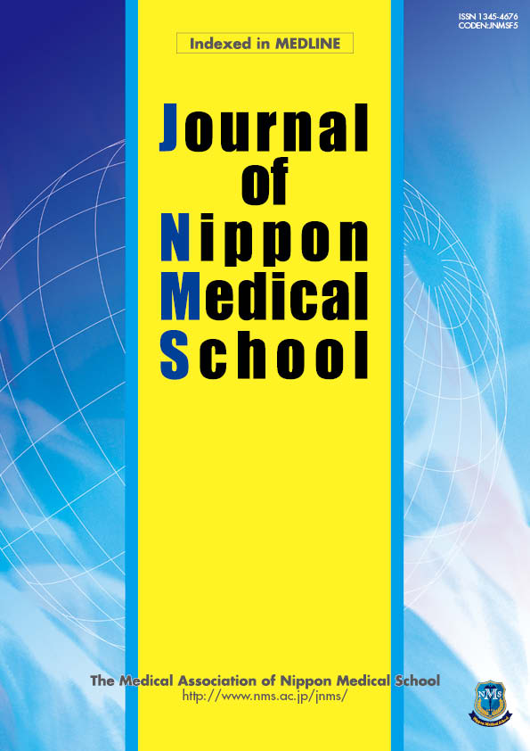 Journal of Nippon Medical School Vol.85 No.4