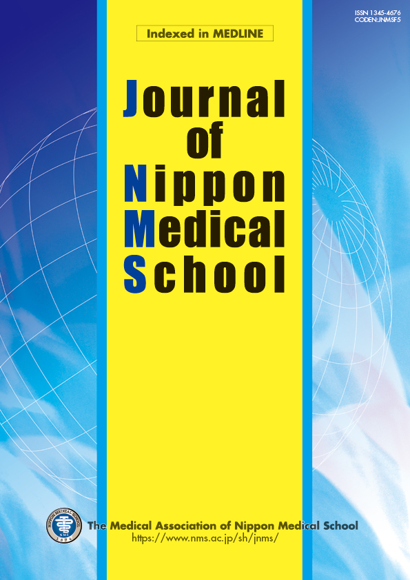 Journal of Nippon Medical School Vol.87 No.1